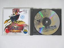 NeoGeo CD -- Samurai Spirits 4 Amakusa's Revenge -- JAPAN SNK. Work fully!!17063