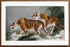 Wild Asian Tigers Vintage Original Paul Chen Watercolor Painted on Rice Paper