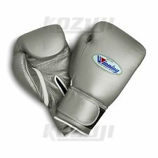 Winning Pro Boxing Gloves MS-400-B Silver, 12oz Hk & Loop Design, New from Japan