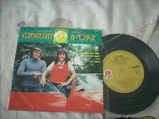 "a941981 Carpenters Japan 7"" Yesterday Once More OH-80 4 Songs"