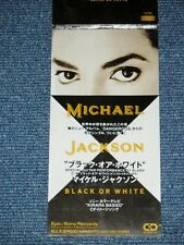 "MICHAEL JACKSON Japan Only 1991 Ex Tall 3"" CD Single BLACK OR WHITE"