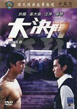 The Duel (1971) DVD [NON-USA REGION 3] Deltamac English Subs - Shaw Brothers