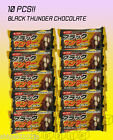 BLACK THUNDER CHOCOLATE / 10 PCS / Cocoa Cookie Crunch! Tasty from JAPAN