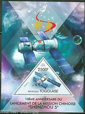 TOGO 2013 10th ANNIVERSARY FIRST CHINESE  SPACE MISSION SHENZHOU 5 S/S MINT NH