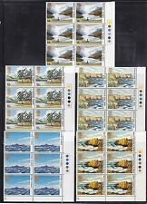 GB 1981 SG1155 - SG1159 NATIONAL TRUST TRAFFIC LIGHT BLOCKS OF 6 SIX MNH