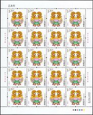 China 2015-1 Lunar Year of Goat full sheet MNH