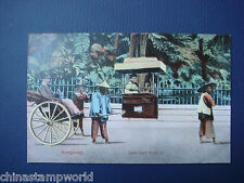 old China HK postcard,Sedan chair Rickshaw,HK,unused