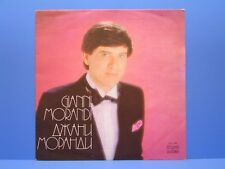 Gianni Morandi - Bulgaria rare LP unique cover near mint top copy