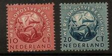 NETHERLANDS SG706/7 1949 75th ANNIV OF UPU MOUNTED MINT