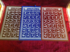 Alphabet Arabe, apprendre l'Arabe pour enfants en Anglais Arabe et Urdu Takhti