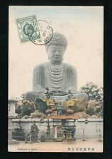 HONG KONG KE7 1909 TIENTSIN CHINA BRITISH P.O on 2c...PPC DAIBUTSU BUDDHA