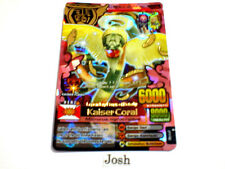 Animal Kaiser Evolution Evo Version Ver 8 Ultimate Card (A135E: Kaiser Coral)
