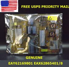 LG Power Supply EAY62169801 EAX62865401/8 For 47LV5500 47LV5400 42LW5300 USA