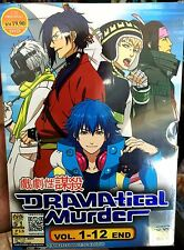 Dramatical Murder (Chapter 1 - 12 End) ~ DVD ~ English Subtitle ~ Japan Anime
