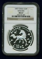 "CHINA 1997 10 YUAN ""UNICORN"" SILVER COIN GEM UNCIRCULATED, CERTIFIED BY NGC MS67"