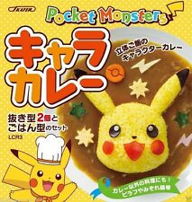 Pokemon Pikachu Diecut Deco Bento Accessories Curry Rice Mold Food Shaper Cutter