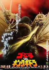 Godzilla Vs KinG Ghidorah 1991 Poster 01 Metal Sign A4 12x8 Aluminium
