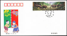 CHINA 1995-11 20th Relation Joint Thailand Stamps Animal FDC