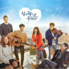 MNET DRAMA OST [ TEAM NEVER STOP ] HENRY, JINYOUNG( B1A4) 7전 8기 구해라