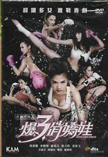 Kick Ass Girls DVD Chrissie Chau Dada Lo Hidy Yu NEW Eng Sub Action R3