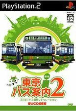 Used PS2 Tokyo Bus Guide 2 Import Japan