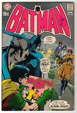 DC Comics BATMAN Vol 1 No 222 BEATLES COVER 1970 VG+
