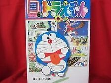 Doraemon #6 full color special comic book/Manga,Anime