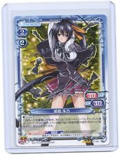 PRISM CONNECT High School DxD Akeno Himejima foil signed TCG anime card v2  #3