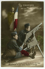 WWI ww1 First World War One First French SOLDIERS w/ GUN tint photo postcard