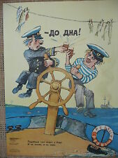 Russian satirical campaign cartoon poster: anti alcohol  USSR 1985