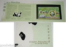 Hong Kong 1999 Giant Panda S/S Persentation Pack`