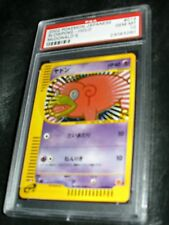 POKEMON PROMO SLOWPOKE HOLO BLACK MCDONALDS PSA 10