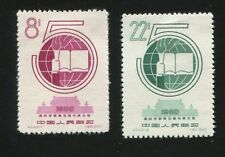 PR China 1958 C54 5th Congress of International Union of Students Mint unused