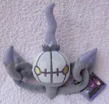 Official Banpresto Pokemon UFO I Love Gothic Chandelure Soft Plush Toy Japan 8""