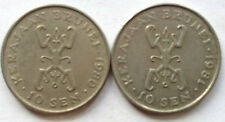 Brunei 2nd Series 10 cents coin 1980 & 1981