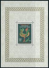Türkei - Briefmarkenausstellung ANKARA postfrisch 1970 Block 14 Mi. 2201
