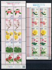 JAPAN 2012 Blumen Flowers Pflanzen Plants Blossoms 6242-51 Kleinbögen ** MNH