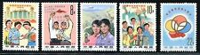 China - 1965 C114 Friendship Gathering of Chinese and Japanese Youth MNH