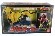 Power Ranger Gekiranger Jungle Fury 06 Geki Cheetah Zord Megazord Figure Bandai