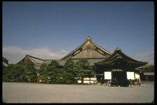 145050 Nijo Castle Kyotos Classic Fortification A4 Photo Print