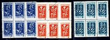 "BULGARIE: 1953 - 1954 ""Flowers"" 2c, 4c, 8c. Block of 6 MNH"
