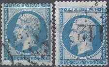 SUPERBE VARIÉTÉ DE PIQUAGE SUR NAPOLÉON N°22 UNE DENT EN PLUS (timbre de droite)