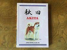 Akita Book, JKC Publication, 1998 Japanese Akita History