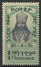 ETHIOPIA 1947 12c on 4c AIR MAIL RESUMPTION MINT