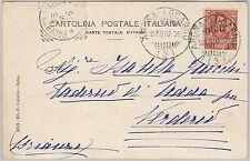 53229 - REGNO- Storia Postale: CARTOLINA con annullo NATANTE: ARONA / LOCARNO 3