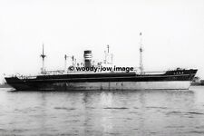 rp02525 - Japanese Cargo Ship - Tonegawal Maru , built 1946 - photo 6x4