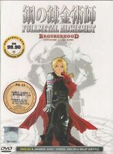 FULLMETAL ALCHEMIST BROTHERHOOD Vol.1-64 End Complete DVD Box Set Eng Version