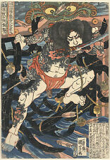 Japanese Art: Samuari, sword in mouth in a hail of arrows: Fine Art Print