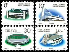 PRC China 1989 / J165 / Mi.#2278-81 / Complete Set / MNH / (**)