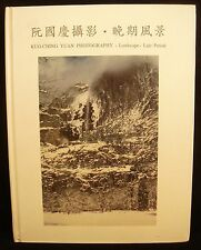 KUO-CHING YUAN PHOTOGRAPHY Art Autobiography Taiwan China Landscape Late Period